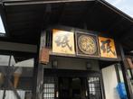 ☆草川デイサービス☆ ★外食に行ってきました★ (11月30日)