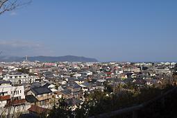 鶴ヶ丘デイサービス写真1